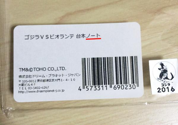 161112_daihon