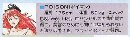 ff_poison