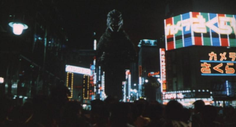 ゴジラ新宿に現る