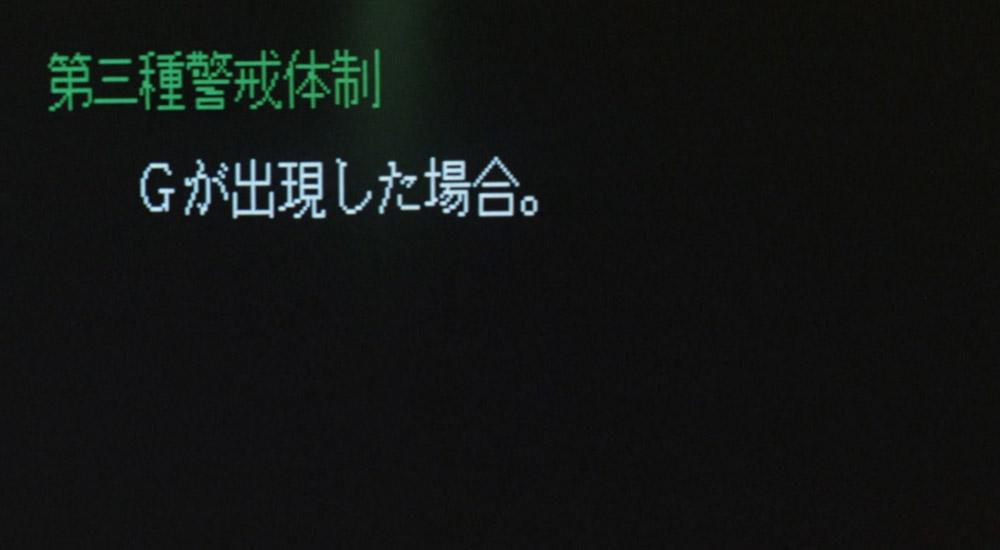 gb_keikai03