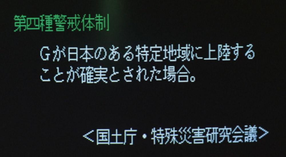 gb_keikai04