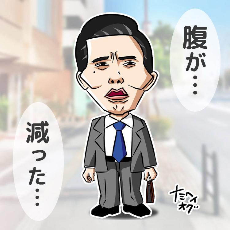 matsushigeyutaka_serif