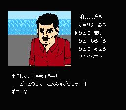 ohotsuku_sakaguchi