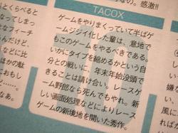 tacox