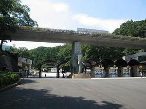 300px-Tama-zoo
