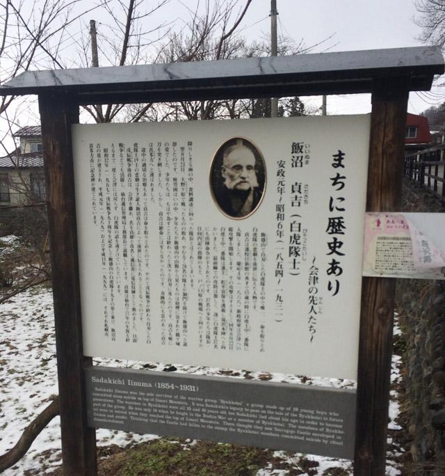 aizu_ryoko20