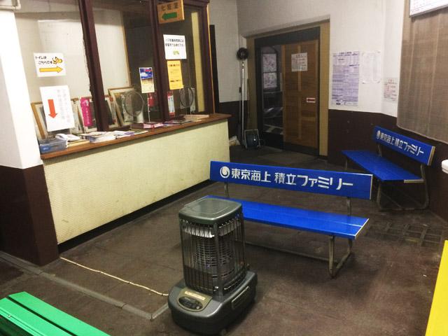 aizu_ryoko50