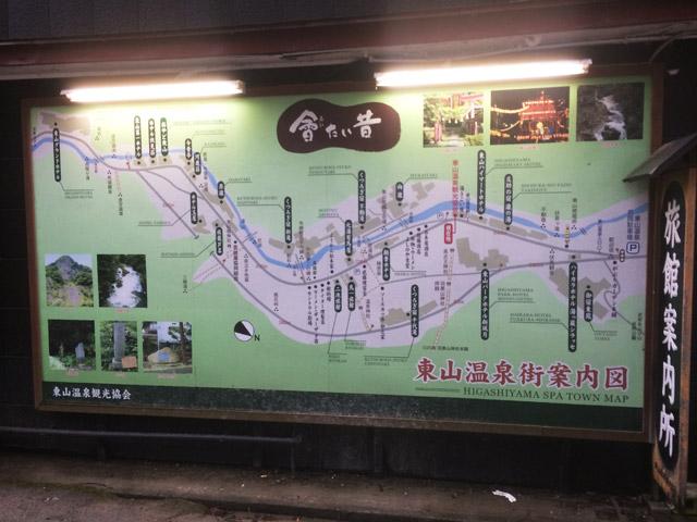aizu_ryoko51