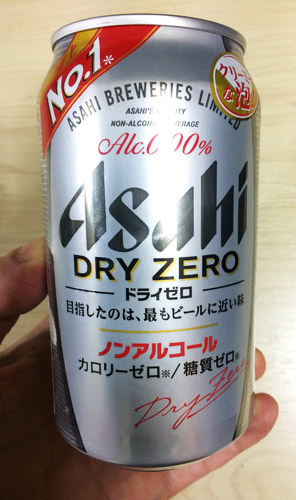 beer_asahi_dryzero01