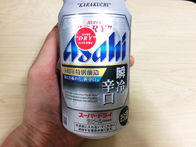 beer_asahisyunrei01