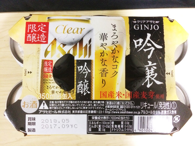 beer_clearasahi_ginjo04