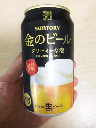 beer_kinnobeer01