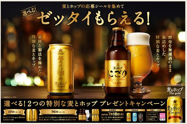 beer_mugi05