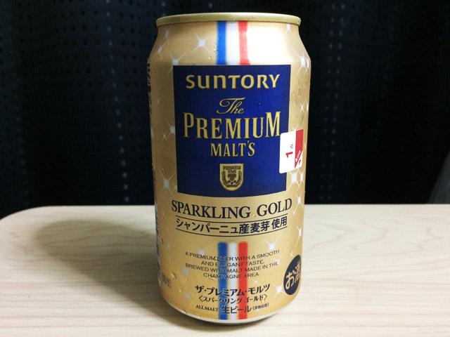 beer_premal_s01
