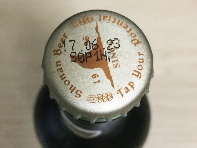beer_syounan03