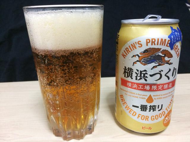 beer_yokohama03