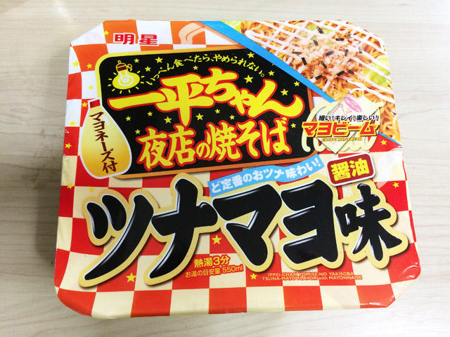 cumen_tsunamayo01