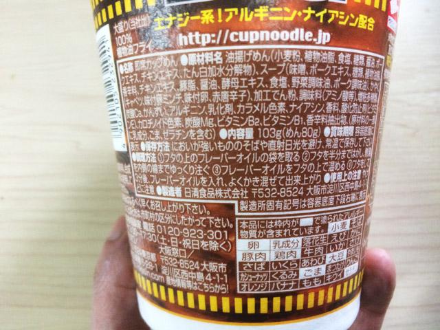 cup_msoj07