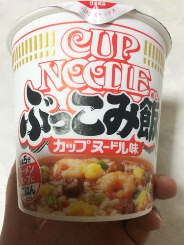 cupbukkomi01