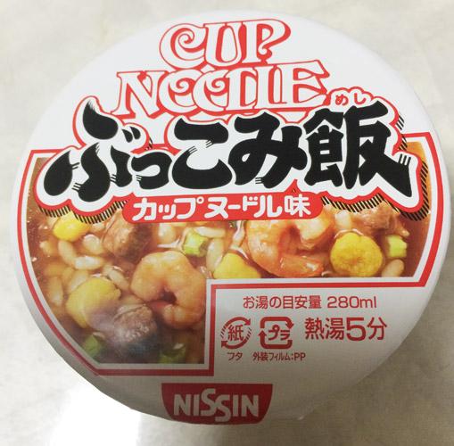 cupbukkomi02