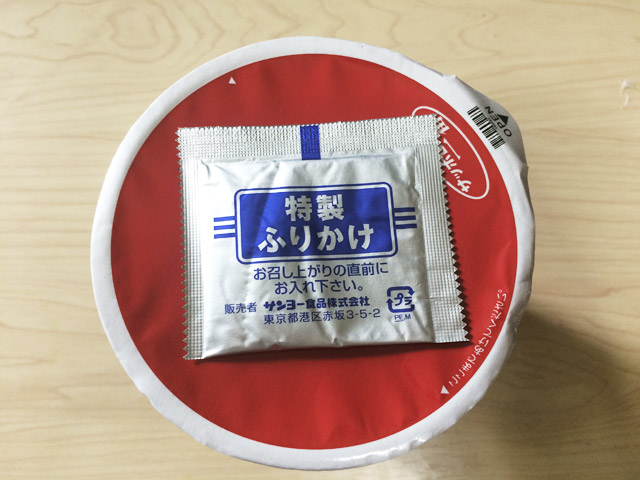 cupme_shiokalbo04