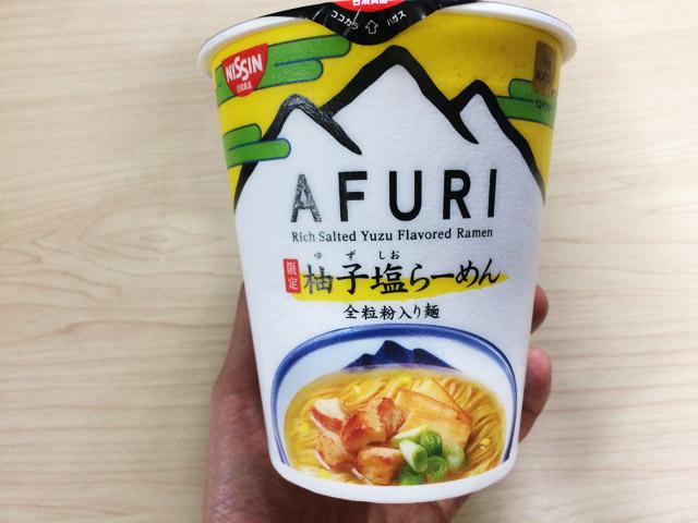 cupmen_afuri01