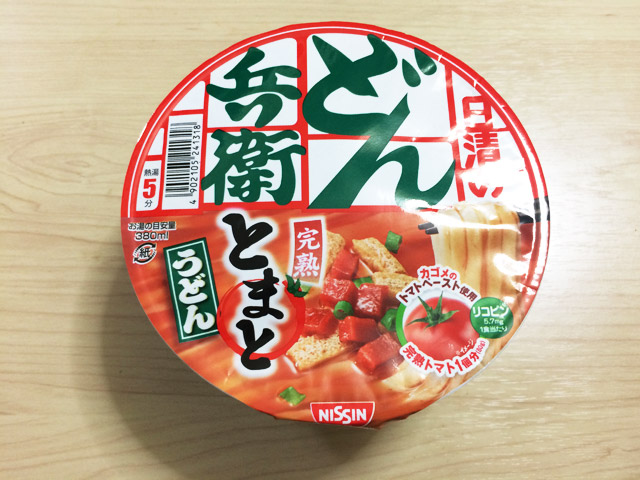 cupmen_donbee_tomato01