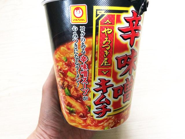 cupmen_karamisokimuchi02