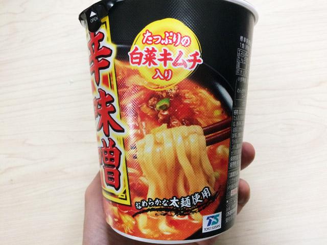 cupmen_karamisokimuchi03
