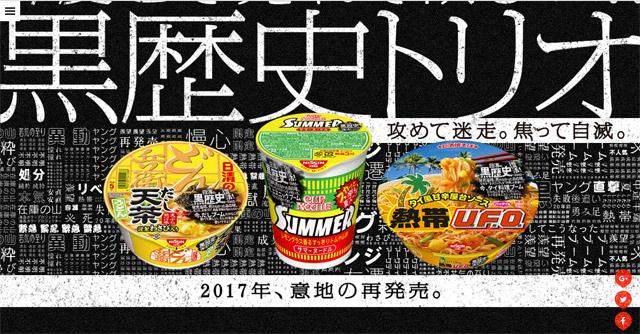 cupmen_kuro_summer10