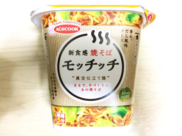 cupmen_mochi01
