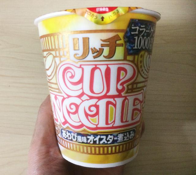 cupmen_noodle_awabi01