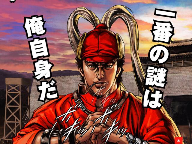 cupmen_sukiyakigyumeshi12