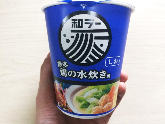 cupmen_waramen_mizutaki01