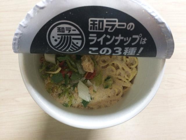 cupmen_waramen_mizutaki05