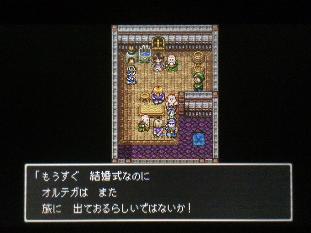 dq11_dq301