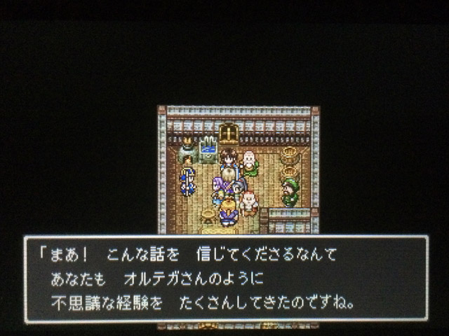 dq11_dq306