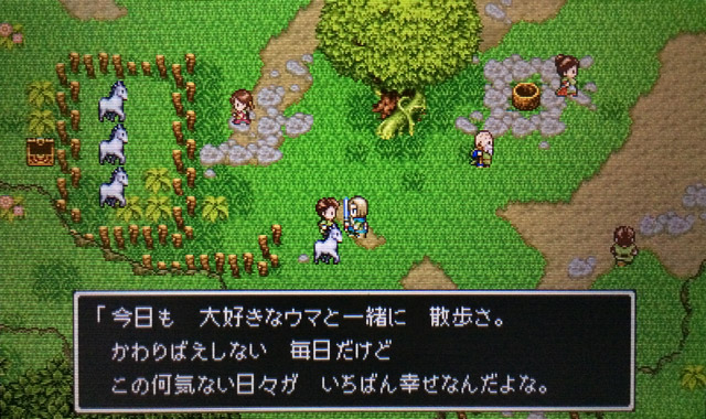 dq11_ep02