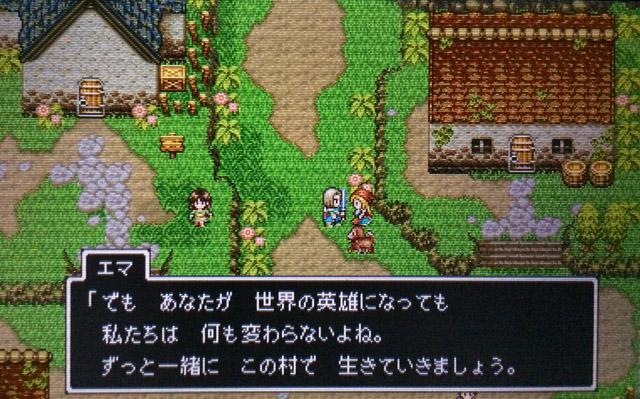 dq11_ep03