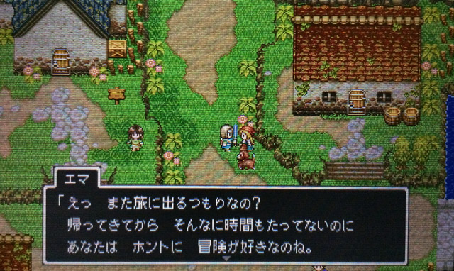 dq11_ep09