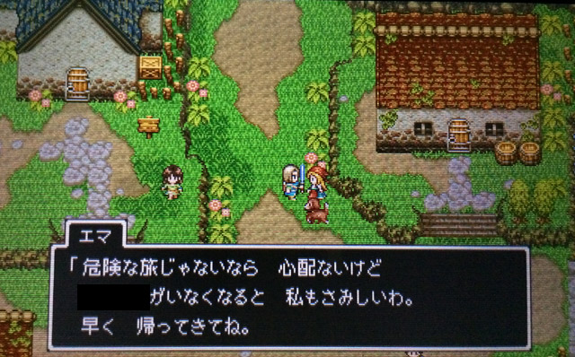 dq11_ep10