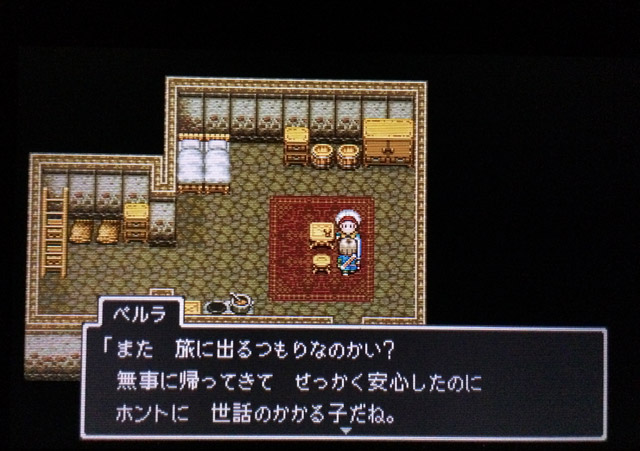 dq11_ep11