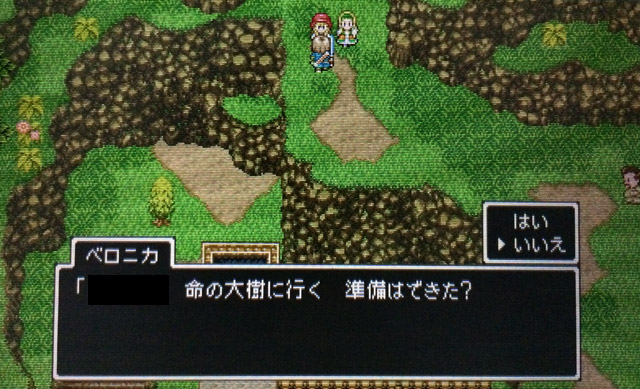 dq11_ep13