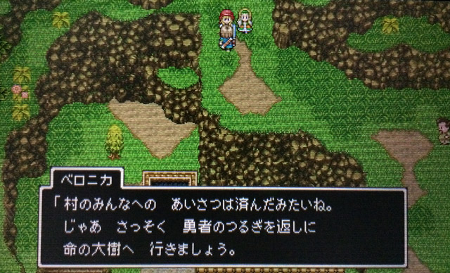 dq11_ep14