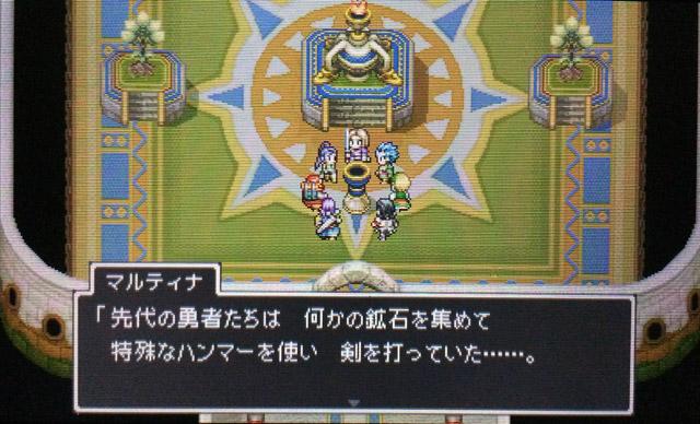 dq11_ken02