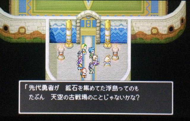 dq11_ken06