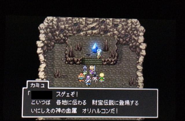 dq11_ken08