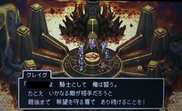 dq11_ken21