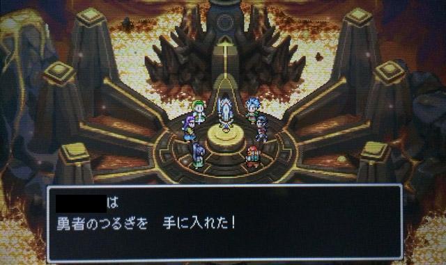 dq11_ken26