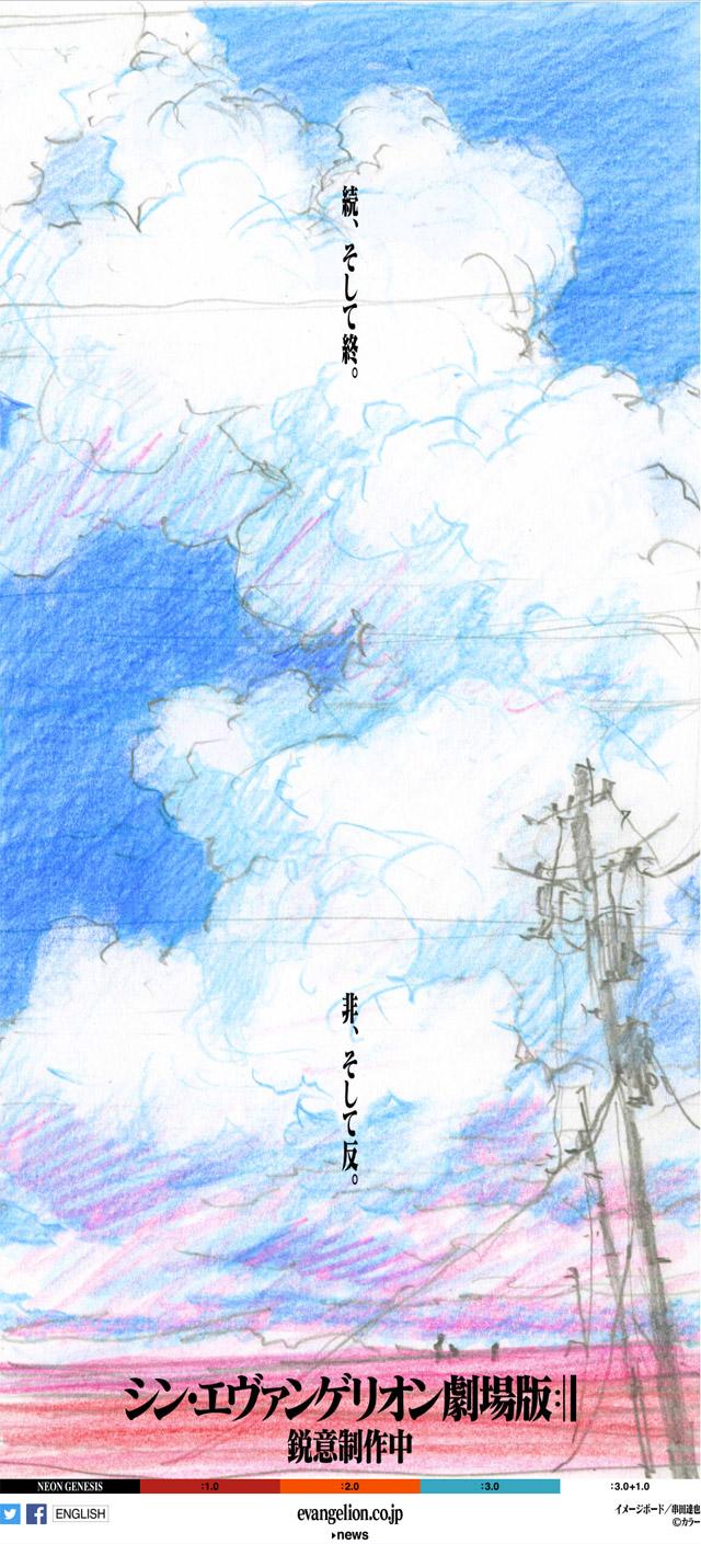 evaq2_01